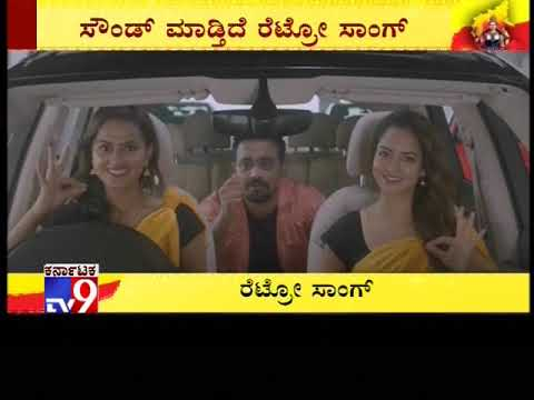 On Ocassion of Kannada Rajyotsava Retro Song Released, Which has Gone Viral on Social Media
