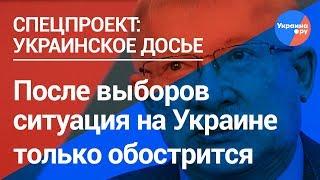 31 марта в Украине может начаться война всех против всех
