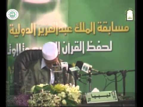 إبراهيم السنوسي السنوسي من اليبيا  الفرع الثالث.wmv