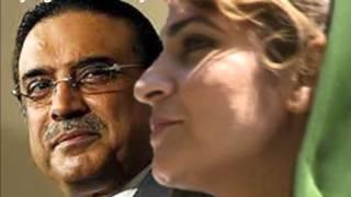 Zardari Zamani celebrating 58th Birthday- London 26/7/13.