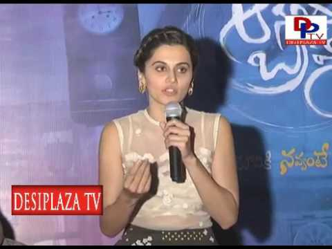 ANANDO BRAHMA Taapsee comedy chit chit at Trailer release Function | Taapsee | Vennela Kishore |