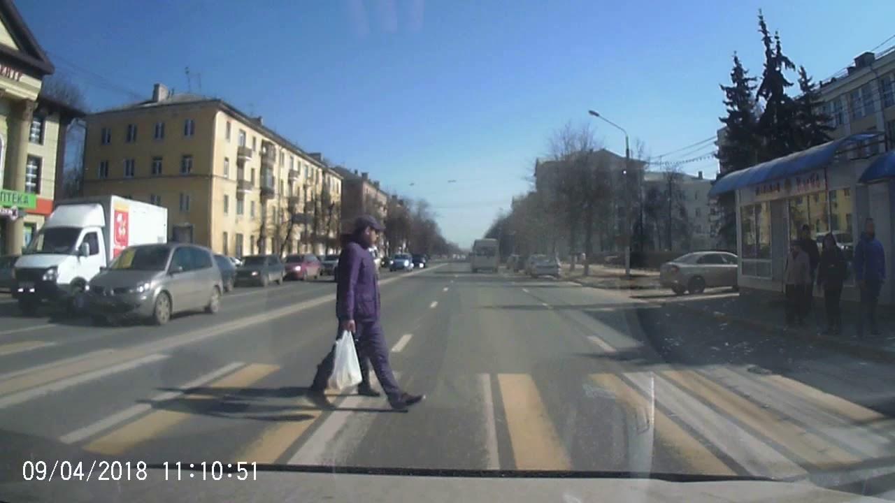 Правильный пешеход