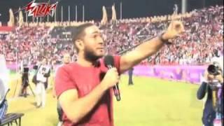 Ana Masry - Qatar Staduim 2012 - Tamer Hosny  انا مصرى- قطر - تامر حسنى