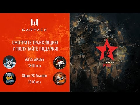 Warface Open Cup: Season 11. Pro League: тур 6-4