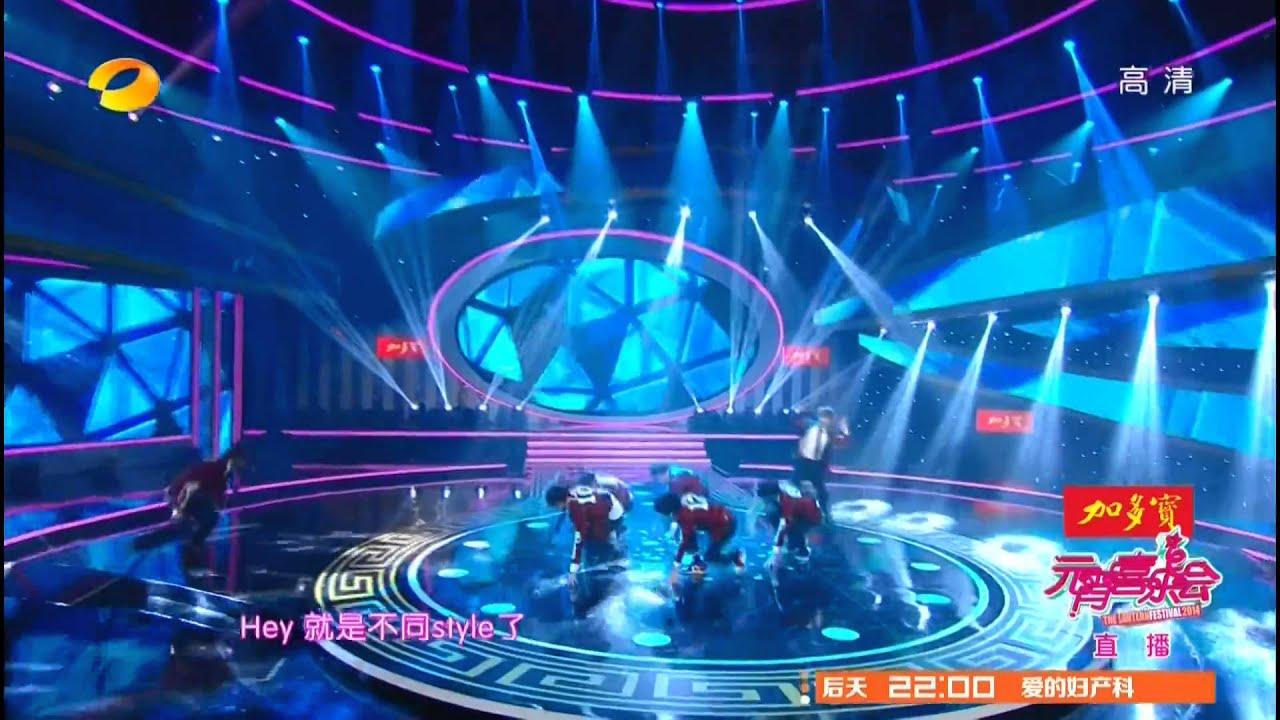[HD]140214 EXO Breath + Intro + Wolf + Growl @湖南衛視