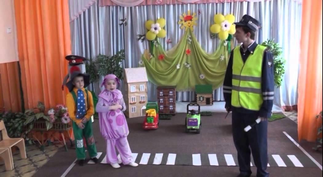Спектакль по правилам дорожного движения - YouTube