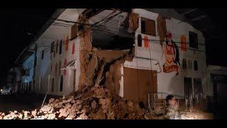🔴 Terremoto de 8,0 en Perú 🔴Assange, acusado por EE.UU. de 17 nuevos delitos 🔴 NOTICIERO