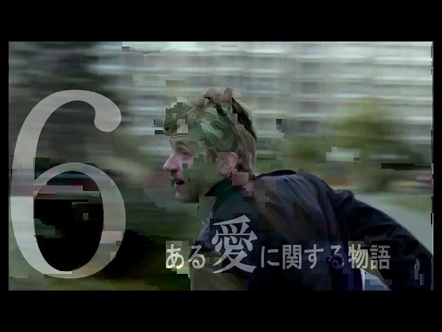 映画予告-『デカローグ デジタル・リマスター版』特報
