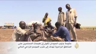 في جنوب السودان.. مزارعون يواجهون خطر الموت