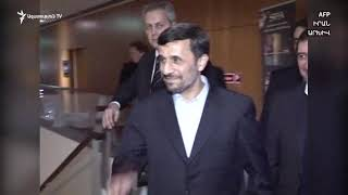Մահմուդ Ահմադինեժադը փորձում է վերադառնալ մեծ քաղաքականություն