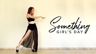 GIRL'S DAY(걸스데이) _ Something | dance cover Viviane Costa
