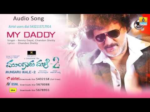 "Mungaru Male 2 | ""My Daddy"" Audio Song | Golden Star Ganesh, Neha Shetty"