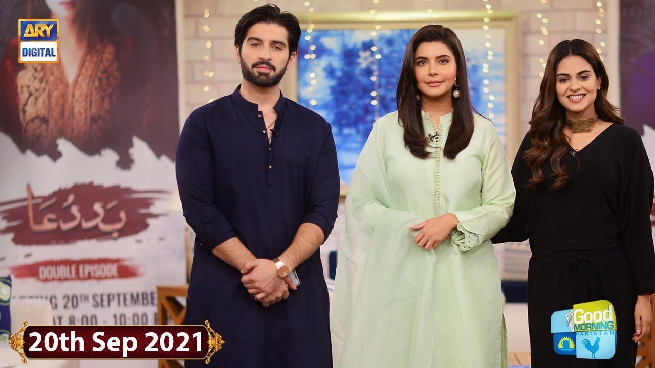 Download Good Morning Pakistan - New Drama Serial 'Baddua' Cast Special - 20th September 2021 - ARY Digital