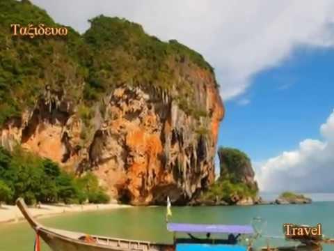 Argy Travel Thailand - Ταξιδευω / Slides