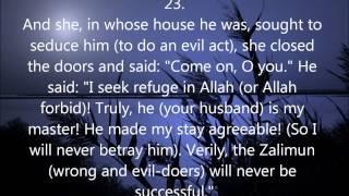 Surah Yusuf, ayat 1-35 recited by Shaikh Muhammad Al-Luhaidan