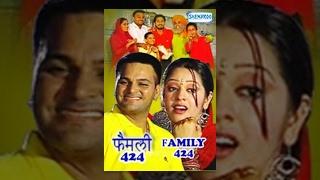 Family 424 : Gurchet Chitarkar | Full Punjabi Movie | Punjabi Comedy Movie @ShemarooPunjabi