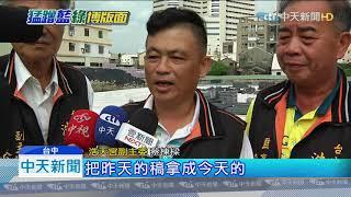 20190915中天新聞 臉綠了 柯文哲台中拜廟 被喊「台灣安全人民有錢」