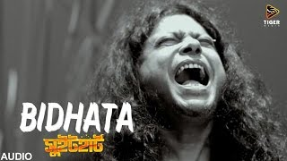Download Video Bidhata  By James Sweetheart Bengali Movie Song 2016 MP3 3GP MP4