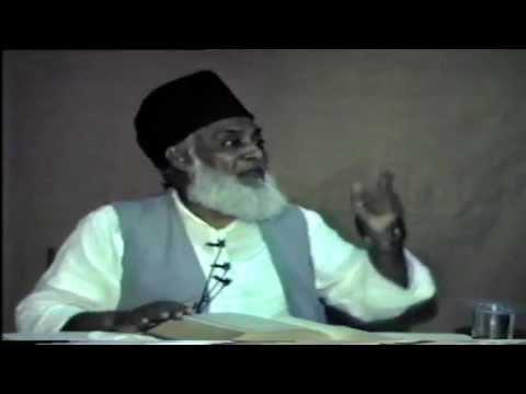 1/2- Tafseer Surah Al-Haqaah By Dr. Israr Ahmed