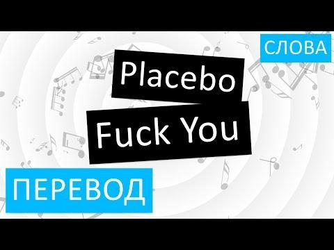 """Dalida """"Paroles, paroles"""" - текст, перевод на русский"""