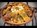 Riz au poulet à la marocaine(recette de ma maman)