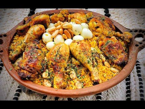 riz-au-poulet-à-la-marocaine(recette-de-ma-maman)