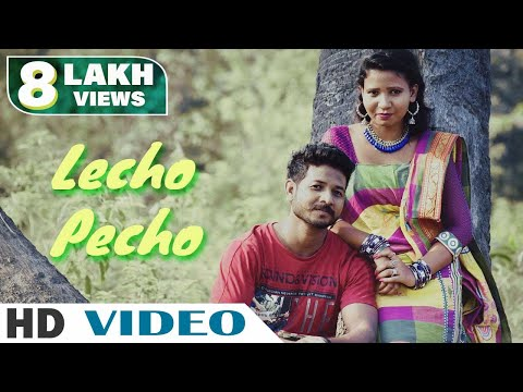 Lecho Pecho | Full Video | Aanchar | New...