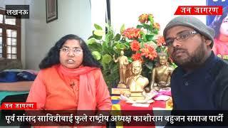 कांशीराम बहुजन समाज पार्टी क्यों बनाई गई | KBSP | Kanshiram Bahujan Samaj Party