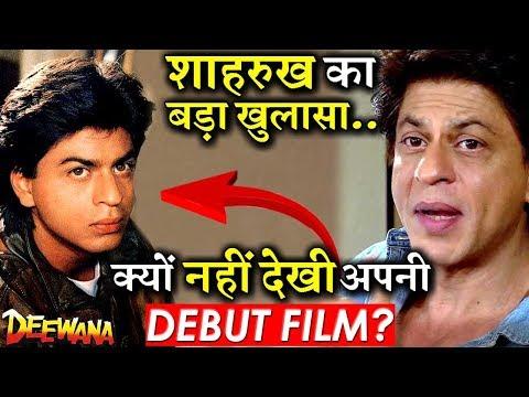 Shahrukh Khan's Shockiing Revelation on Not Watching His Debut Film DEEWANA Mp3