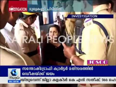 arrested famous malayalam television serial actress arrested   youtube