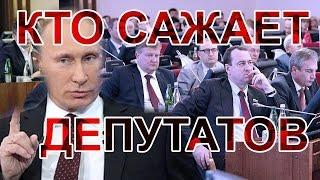 Сурковская голубая мафия под ударом. Аарне Веэдла