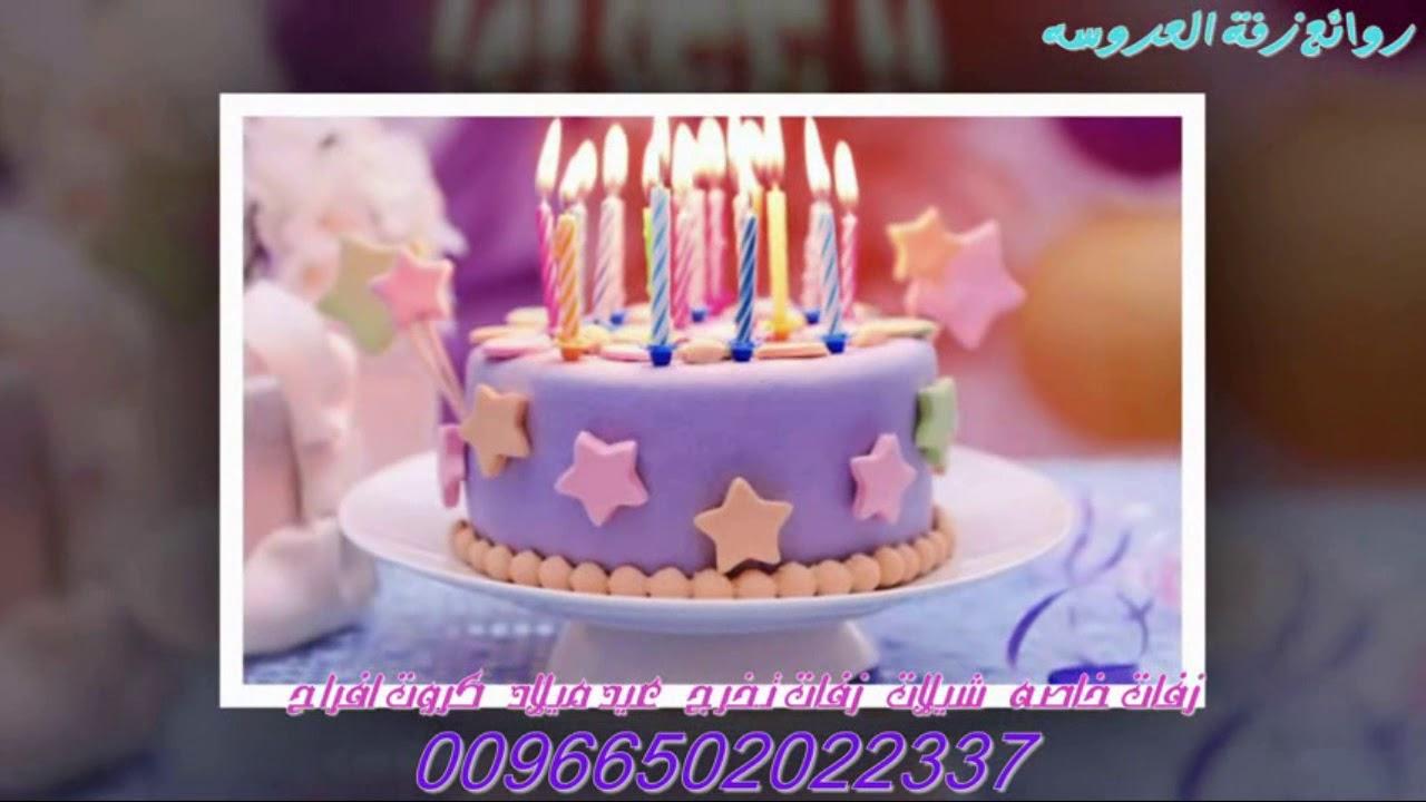 زفات 2021 اغنية عيد ميلاد باسم اسلام قالوا اليوم القمر ميلاده روائع العروسه 0502022337 Youtube