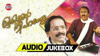 Umbayee | Orikkal Nee Paranju | Full Songs | Malayalam Ghazals