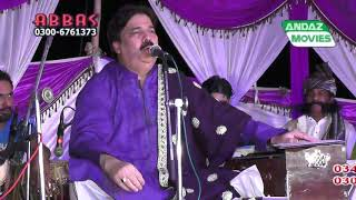 5 Nay Andaaz Main Yar Taa Wat yaar Hondin Singar Shafa Ullah Khan & zeshan rokhri 2017 eid full hd