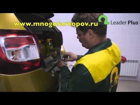 Как поставить прицепное устройство на рено сандеро