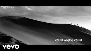 Jonas Benyoub - Youm Wara Youm (Lyric Video)