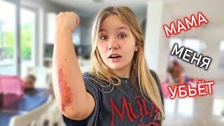 Николь стала левшой ! Утренняя рутина подростка ! смотреть онлайн в хорошем качестве бесплатно - VIDEOOO