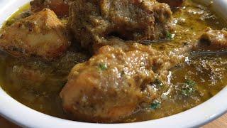 Chicken Chingari Recipe | Unique And Delicious Chicken Gravy Recipe