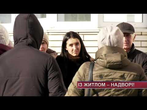 TV7plus Телеканал Хмельницького. Україна: ТВ7+. Скільки не плати – все одно мало: у Хмельницькому – черговий будівельний скандал.