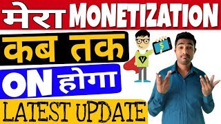 youtube monetization new update | monetization latest news | GOOD News for youtubers | specialtech