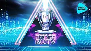 Лучшие Песни RUTV IV -  Русская Музыкальная Премия телеканала RUTV - 2014 (Full HD)