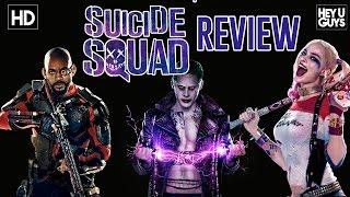 Suicide Squad (Non Spoiler) Movie Review