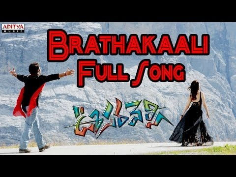 Brathakaali Full Song II Oosaravelli Movie II Jr.Ntr, Tamanna, Payal Ghosh thumbnail