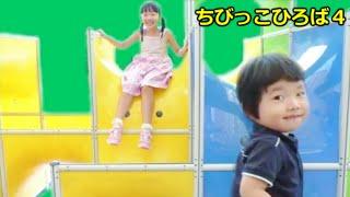 ★Children's playground 4★長島スパーランド「ちびっこひろば」で遊んだよ!4★ thumbnail