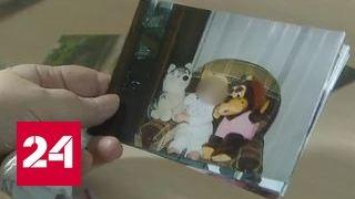 Отец объявился через 12 лет, чтобы сдать дочь в интернат
