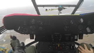 La mulți ani din elicopter, 🇷🇴