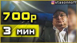 Смотреть видео Очень Богатые пассажиры в бизнес такси/StasOnOff онлайн