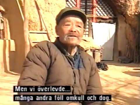 SVT 1994  Dokumentär om Kinas moderna historia