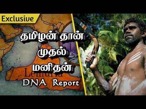 தமிழன் தான் முதல் மனிதன் DNA Report - part 1 | Tamil people is first human | Tamil Creators