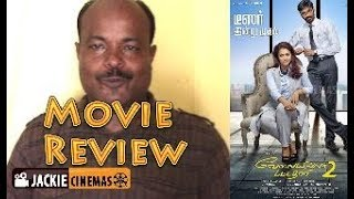 Vip2 - Velai Illa Pattadhaari 2 Movie Review by jackiesekar  | Dhanush | Kajol